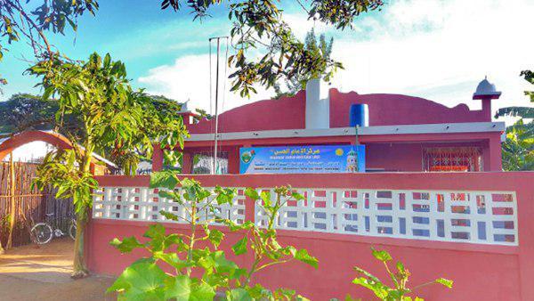 تصویر افتتاح مرکز فرهنگی ـ مذهبی «امام حسن عليه السلام» در کشور ماداگاسکار
