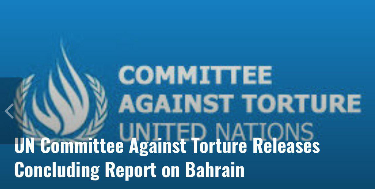 تصویر سازمان ملل متحد پایان شکنجه فعالان سیاسی در بحرین را خواستار شد