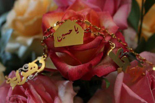 Photo of هدیه ویژه آستان حسینی به یک زوج عراقی