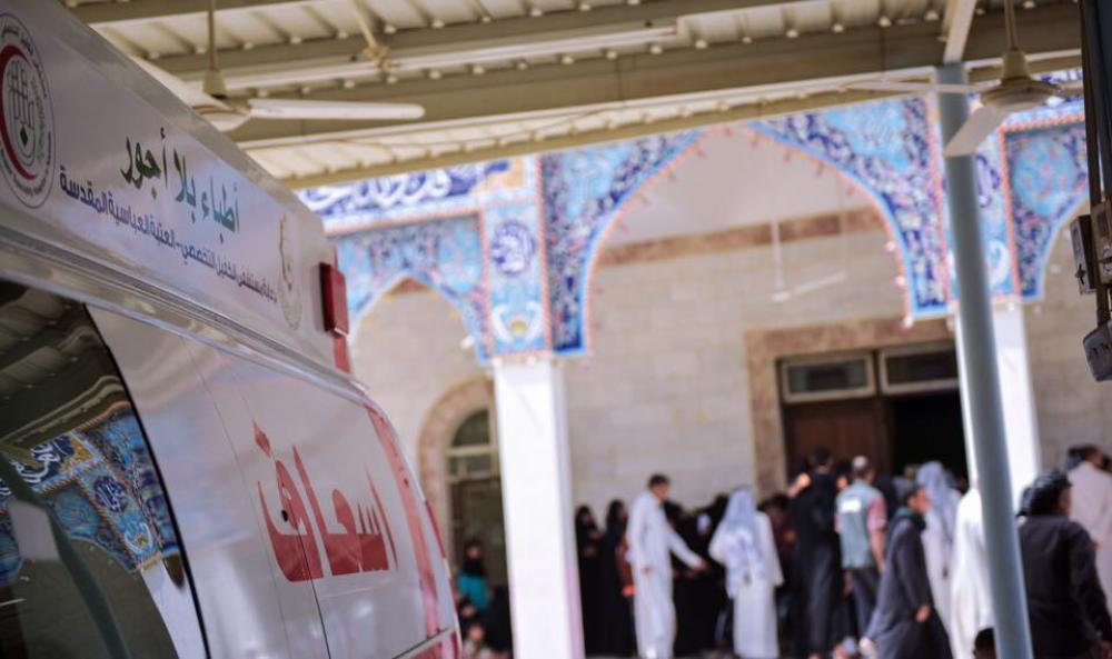 تصویر استان میسان، ایستگاه بعدی پزشکان بدون حقوق