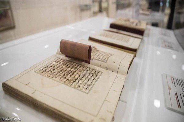 تصویر نمایشگاه مصحف های خطی مراکش