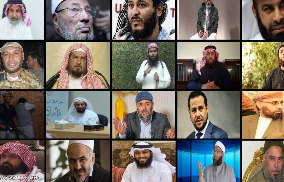 تصویر درخواست مصر از اینترپل برای تحویل ۳۰ اخوانی مقیم قطر