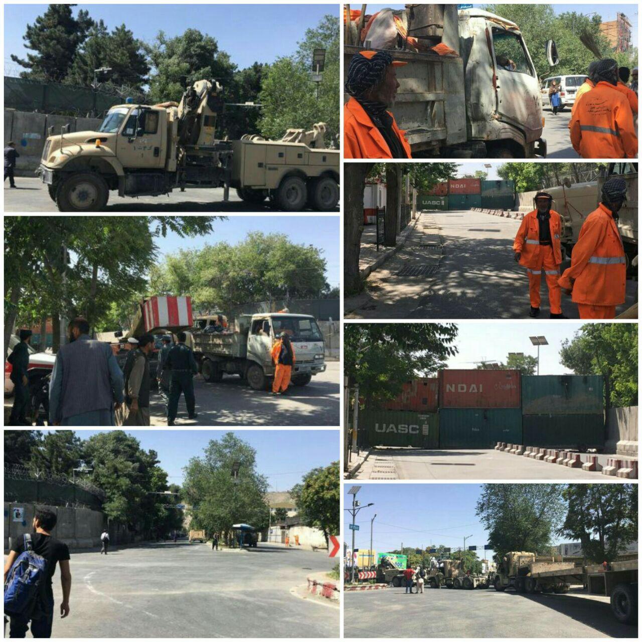 تصویر تیراندازی پلیس به معترضان در افغانستان