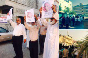 تصویر تظاهرات مردم بحرین در روز عید سعید فطر