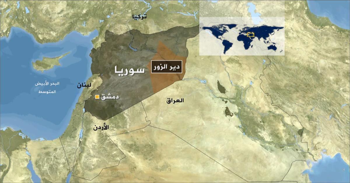 تصویر هلاکت 15 تروریست داعشی در دیر الزور
