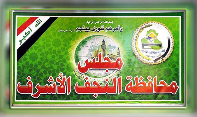 تصویر تامین امنیت صحرای نجف /انجام طرح امنیتی ویژه زیارت امیرالمومنین علیه السلام