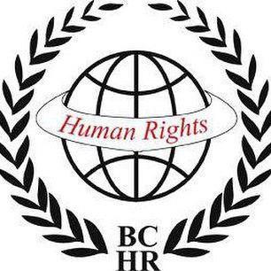 تصویر بازداشت ۴۱ نفر از جمله شش زن و چهار کودک در بحرین