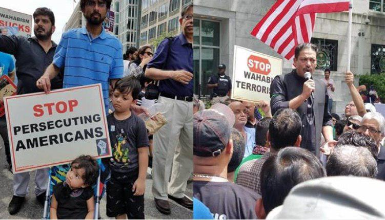 تصویر تجمع اعتراض آمیز ضدسعودی در واشنگتن در ایام تخریب قبور بقیع