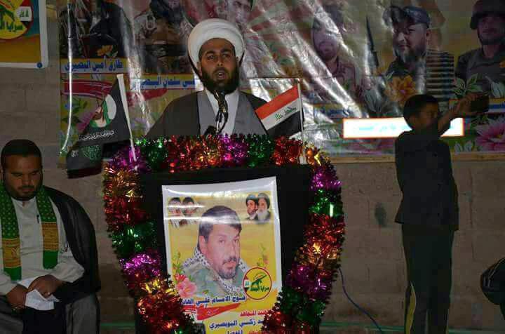 تصویر برگزاری جشنواره شهدای حشد الشعبی در شهر بصره با حضور وکیل مرجعیت