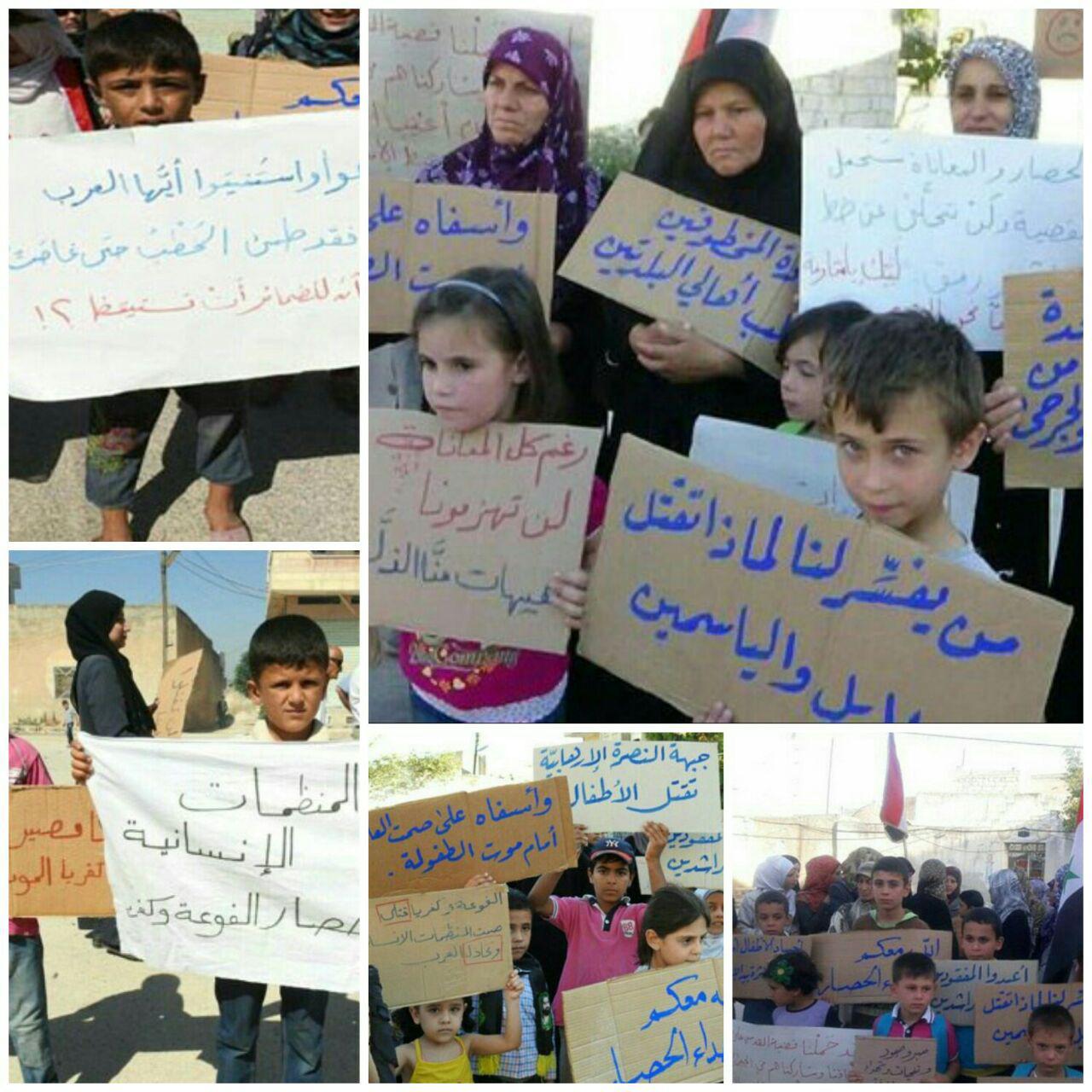 تصویر درخواست ساکنان فوعه و کفریا برای پایان محاصره این مناطق