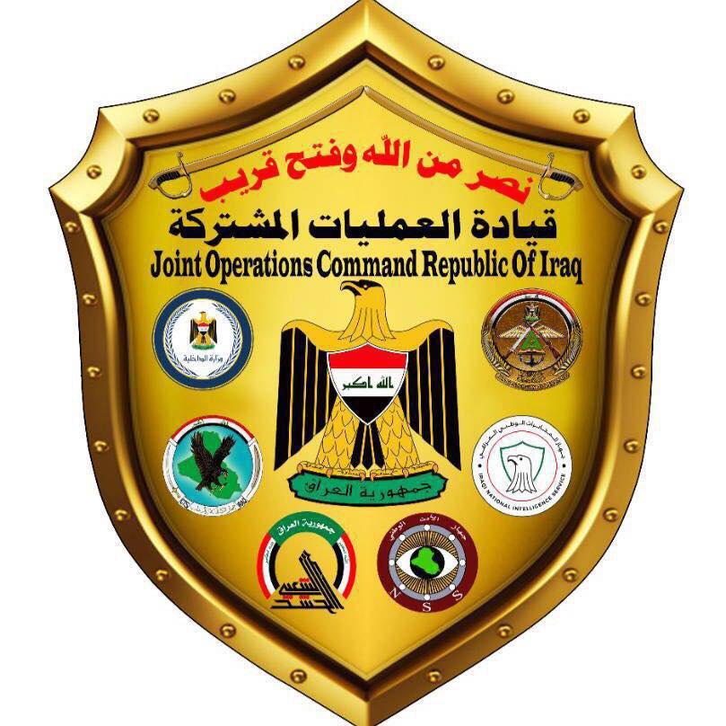 تصویر شناسایی و دستگیری 250 داعشی در موصل