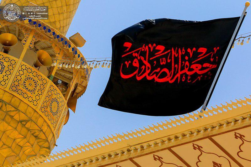 تصویر گزارش تصویری ـ سیاهپوشی حرم مطهر «امیرالمومنین علیه السلام» در عزای «صادق آل محمد علیهم السلام» در شهر مقدس نجف