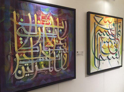 تصویر نمایشگاه بینالمللی خوشنویسی اسلامی در پاکستان