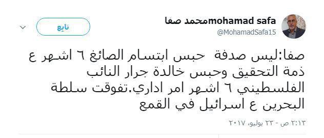 تصویر حکومت بحرین سرکوب گر تر از اسرائیل