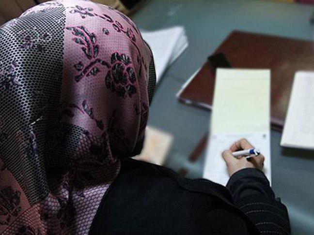 تصویر رأی دادگاه عالی هلند به نفع مسلمانان