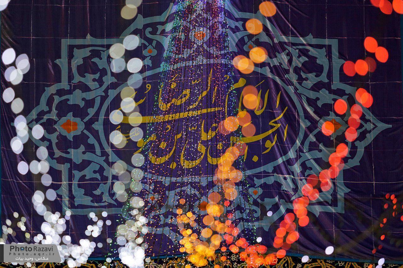 Photo of گزارش تصویری ـ آذین بندی حرم مطهر رضوی در شهر مقدس مشهد به مناسبت دهه رضویه