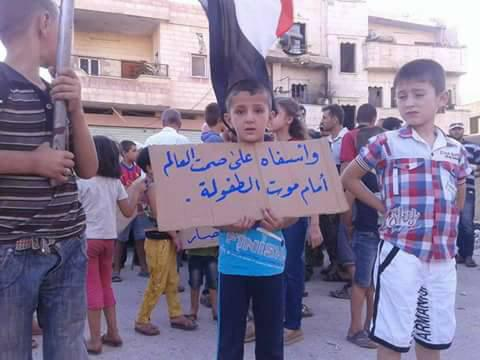 تصویر تجمع مردم فوعه و کفریا در اعتراض به محاصره و سکوت جامعه بینالمللی