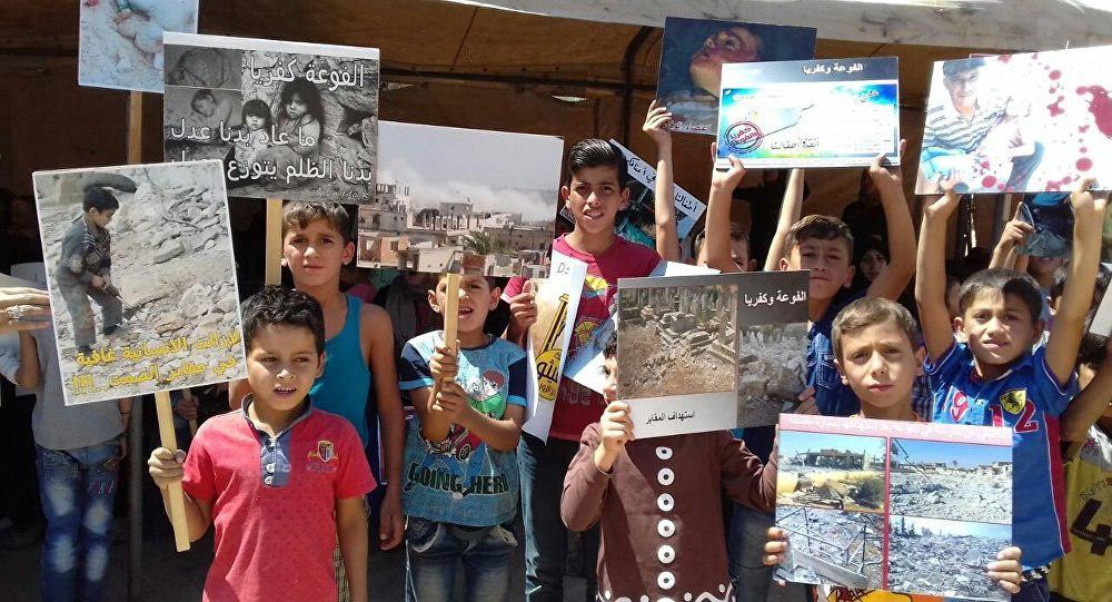 تصویر ادامه تجمع اعتراضی مردم فوعه و کفریا برای شکستن حلقه محاصره این دو شهر
