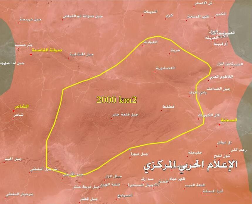 تصویر آزاد سازی دوهزار کیلومترمربع از شمال شرق استان حمص سوریه