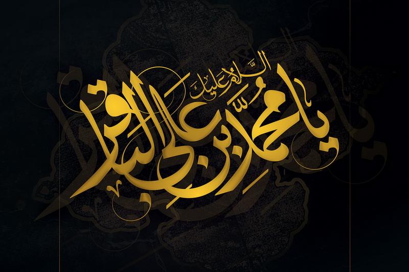 تصویر جهان تشیع در عزاى سال روز شهادت امام باقر عليه السلام
