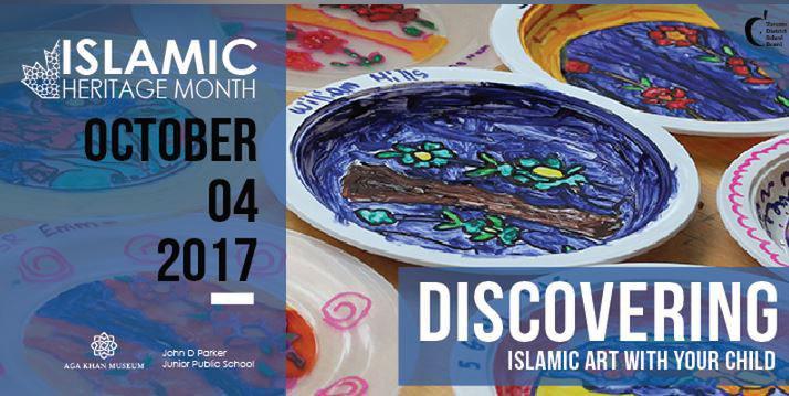 تصویر کارگاه آموزشی «اکتشاف هنر اسلامی همراه با فرزندتان» در تورنتو