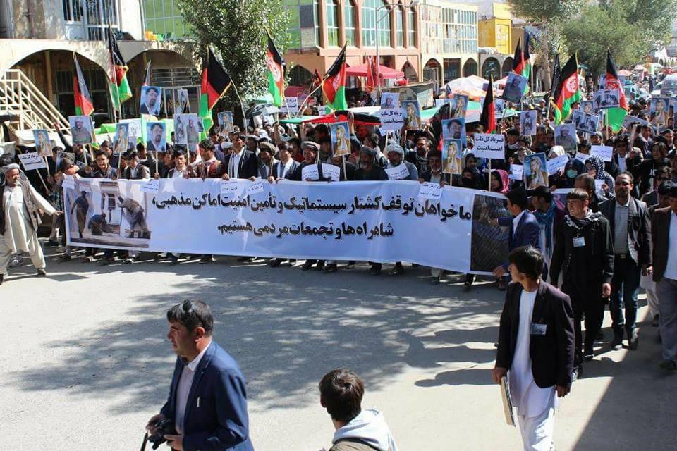 تصویر درخواست تامین امنیت شیعیان افغانستان در ماه محرم