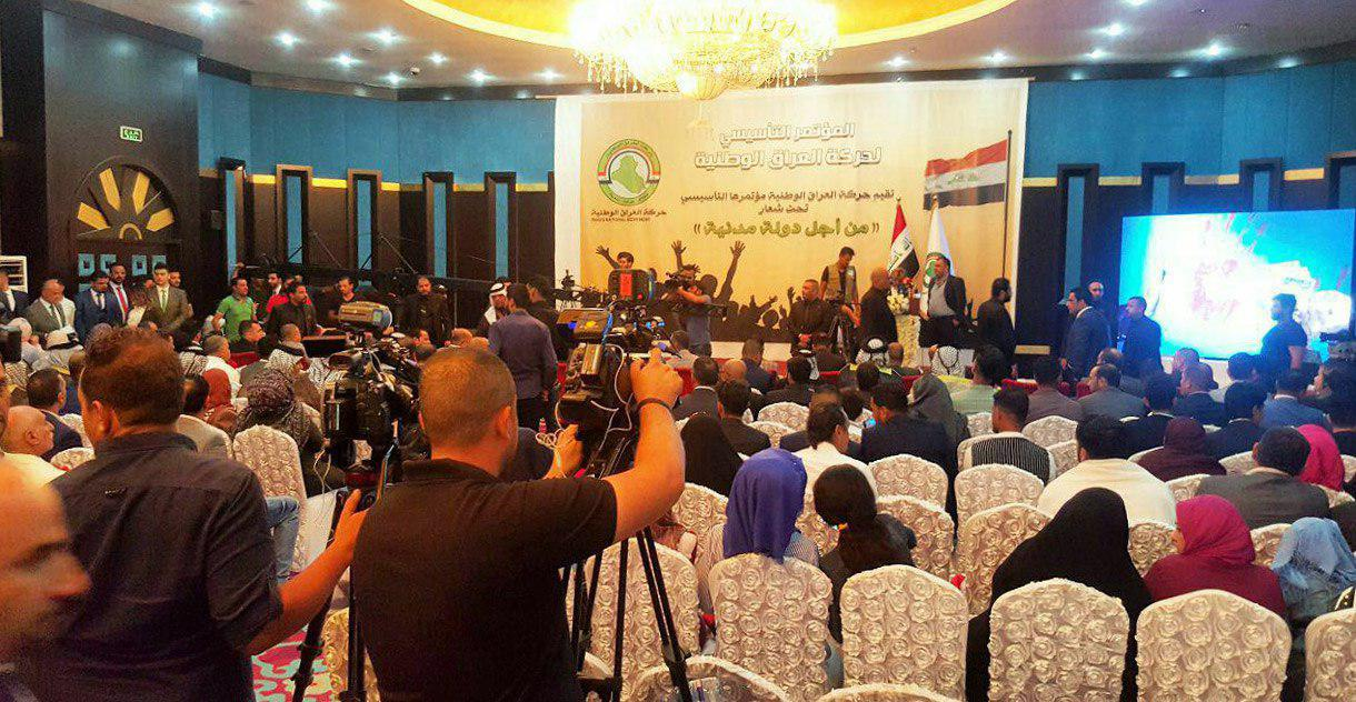 Photo of حضور مدیر مرکز ارادتمندان مرجعیت، در همایش تأسیس جنبش ملی عراق