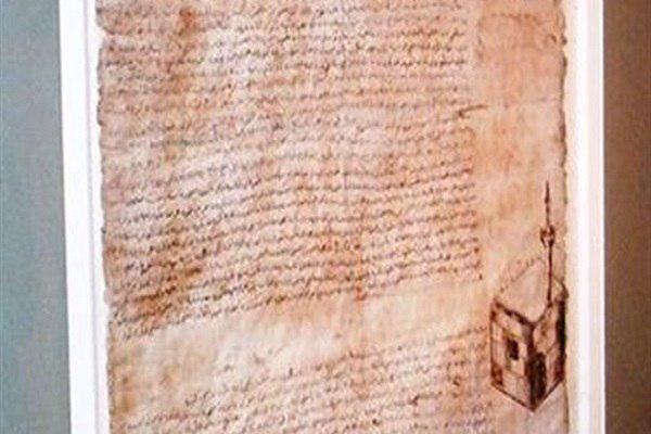 تصویر پیامبر؛ صاحب نخستین سند جهانی احترام به ادیان