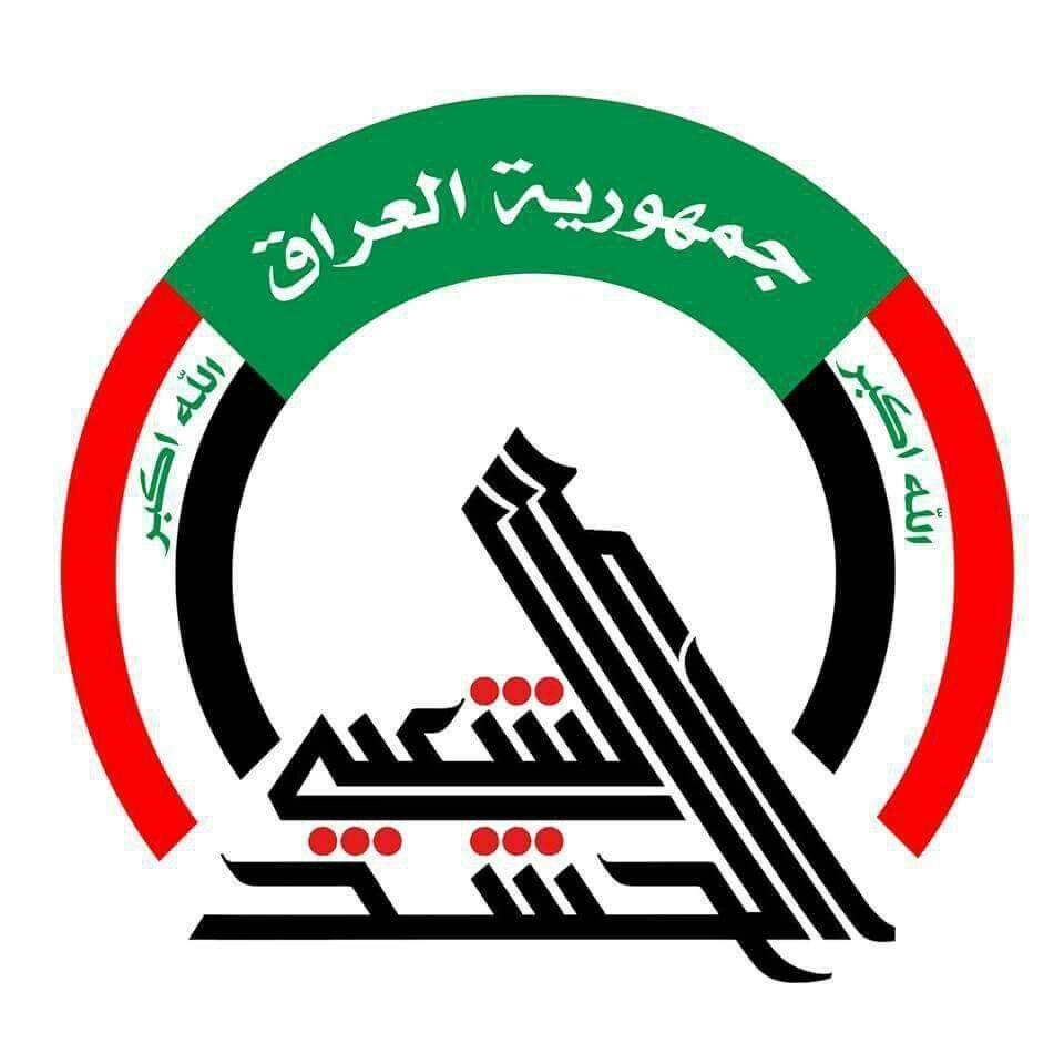 تصویر خنثی سازی حمله انتحاری به عزاداران حسینی
