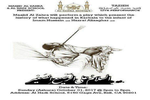 تصویر اجرای تعزیه «حضرت علی اصغر علیه السلام» در لس آنجلس