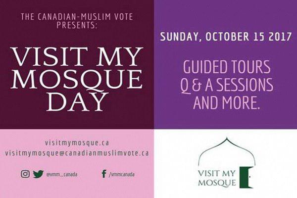 تصویر بازدید از مساجد در کانادا برای مقابله با اسلامهراسی