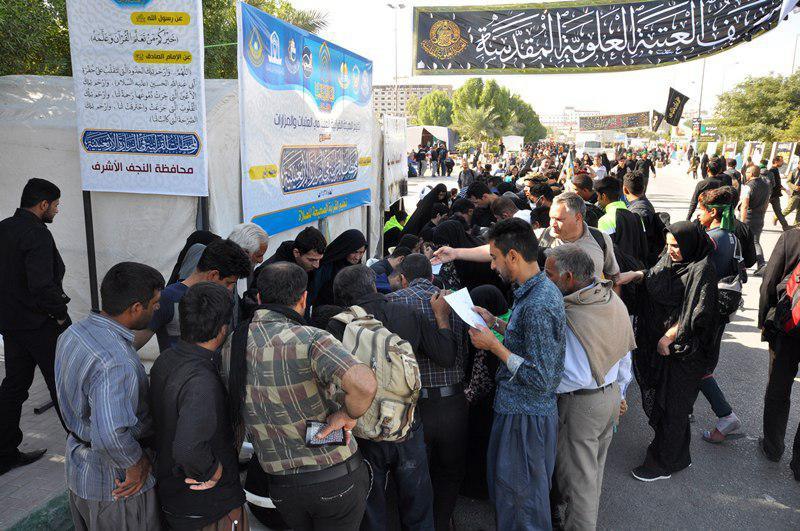 تصویر طرح حفظ قرآن ویژه زائران اربعین حسینی