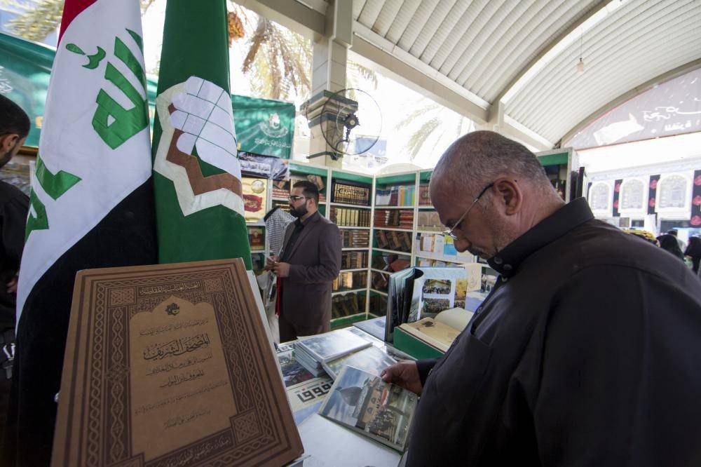 تصویر ارائه آثار ۵۰ ناشر درباره «امام سجاد» در کربلا