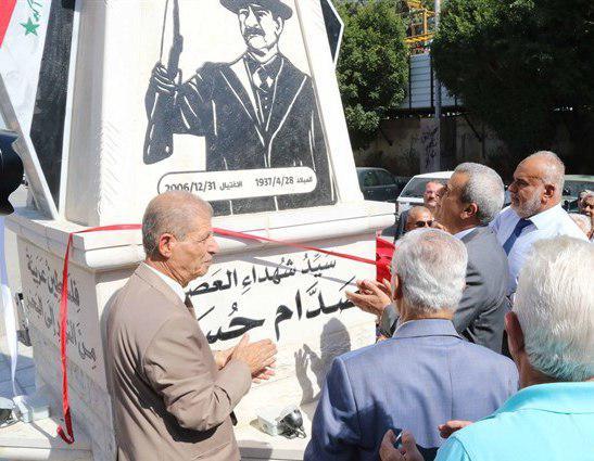 تصویر نصب یادبود صدام در فلسطین