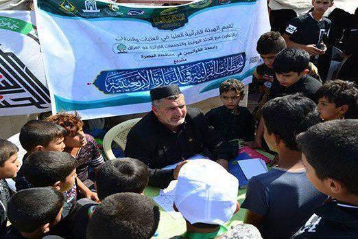 تصویر آغاز فعالیت ایستگاه های قرآنی در جنوب عراق