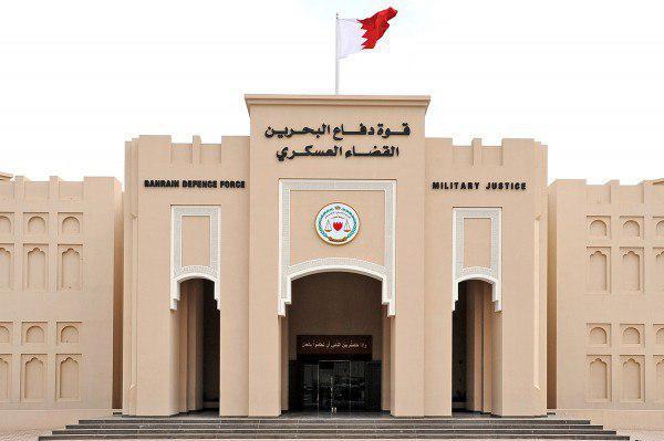 تصویر ارجاع پرونده غیر نظامی ها به دادگاه نظامی در بحرین