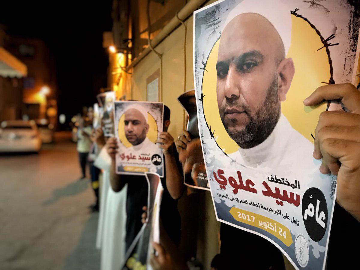 تصویر تجمع اعتراضی مردم بحرین در محکومیت محاکمه شهروندان در دادگاه نظامی