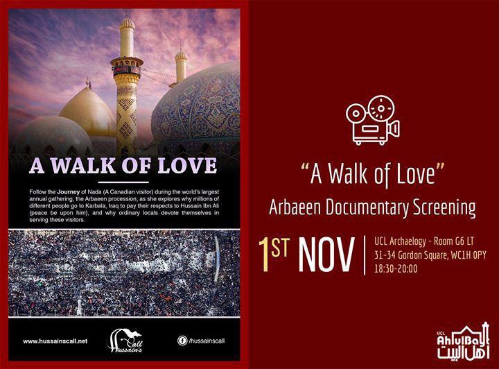 تصویر مستند «پیادهروی عشق» در کالج دانشگاهی لندن