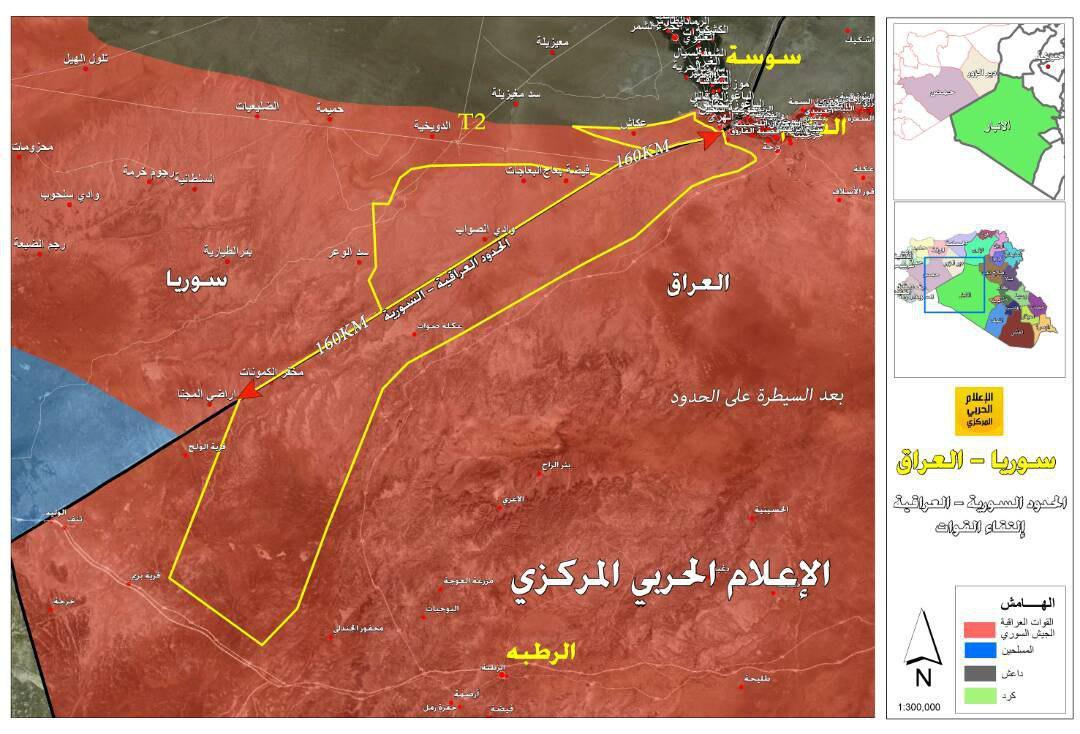 تصویر پیشروی های نیروهای سوری و عراق در مرزهای مشترک
