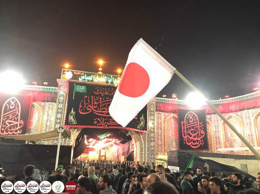 تصویر گزارش تصویری – برای اولین بار در تاریخ؛ موکب خدمتگذاری شیعیان ژاپنی در مسیر پیاده روی اربعین حسینی