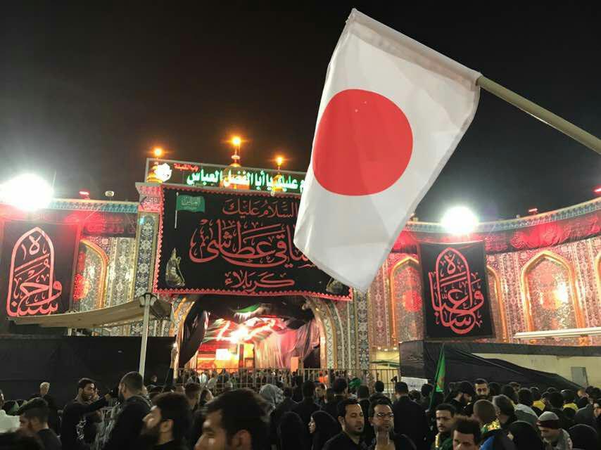 تصویر شرکت شیعیان ژاپنی در مراسم اربعین حسینی