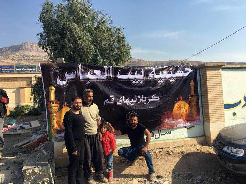 تصویر خدمت رسانی به مردم زلزله زده کرمانشاه به همت کربلائی های قم