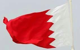تصویر بحرین خواستار دستگیری شهروندان خود در عراق