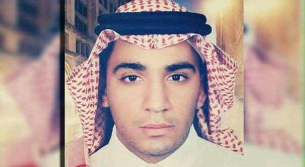 تصویر سازمان های حقوق بشری: عربستان اعدام فعال عوامیه را متوقف کند