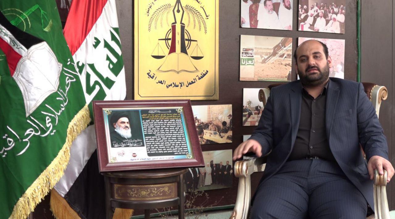 تصویر محكومیت تصمیم آمریکا در مورد قدس از سوی سازمان عمل اسلامی عراق