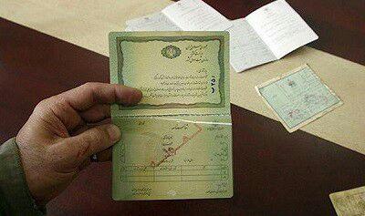 تصویر مشکلات ایرانی الاصلهای بیرون شده از عراق توسط دیکتاتور سابق عراق