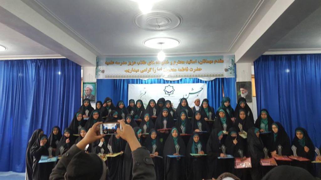 تصویر برگزاری مراسم فارغ التحصیلی بانوان طلبه حوزه علمیه حضرت فاطمه معصومه سلام الله علیها در شهر کابل