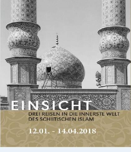 تصویر نمایشگاه «سه سفر به دنیای شیعه» در بامبرگ آلمان