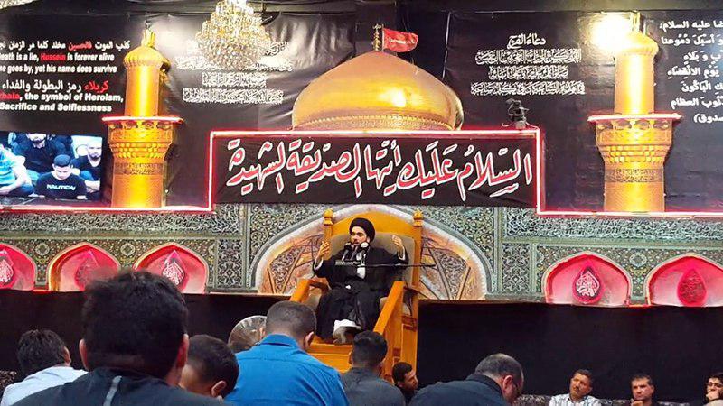 تصویر فعالیت های حسینیه آل یاسین در سیدنی استرالیا