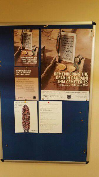 تصویر برپایی نمایشگاه «میراث شیعیان بحرین» در انگلستان